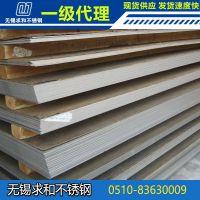 1.5不锈钢板子价格—1.5mm不锈钢板厂家—304 1.5mm不锈钢薄板