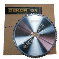 德戈 批发285*2.0*60/72T高速圆锯机用圆钢切割金属陶瓷冷锯片