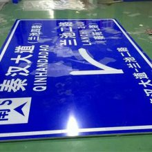 深圳交通标示标牌图片,深圳公路标志标牌,深圳施工标志标牌厂