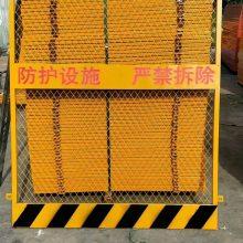 工地施工常用电梯门 联诚基坑护栏Q235防护门包塑铁线安全门
