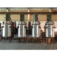 广东蒸汽加热反应釜 福建蒸汽加热反应釜 邦德仕厂家