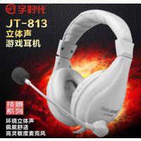 技腾JT813 立体声4节双插音乐耳麦手机通话 LOL游戏耳机电脑配件