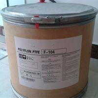PTFE 日本大金 M532 氟垫圈 耐腐蚀材料聚四氟乙烯 特氟龙超细粉