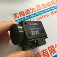 新品日本KEYENCE基恩士镜头CV-035C原装供应中