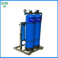 中央软水机0.5T/h净水设备 RO反渗透水处理设备直饮水设备 华兰达品牌