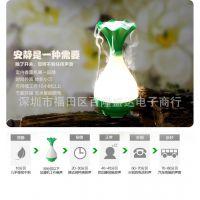 新款玉净瓶香薰加湿器 USB迷你静音香熏机LED夜灯空调加湿器