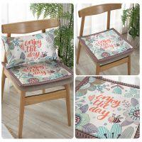 夏季椅垫电脑椅子冰丝坐垫防滑透气学生卡通凉席餐垫办公室座垫子