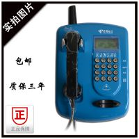 RFID射频卡感应卡无线电话机 IC卡白卡插卡公用电话机系统