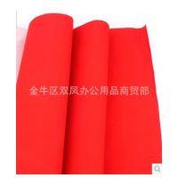 80g大红纸 对联 春联红纸广告纸 1米红/黄/绿纸单面红纸批发