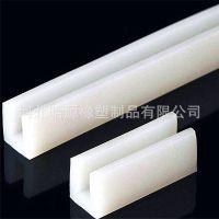 来图来样加工定制阻燃硅橡胶制品  硅橡胶制品  日用硅橡胶制品