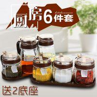 厨房用品日常全套做饭套装小厨具特色小百货用具调料罐调味罐壶