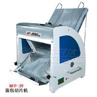 广州赛思达切片机NFP-39吐司面包切方包机厂家直销