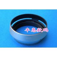 批发富士X100金属遮光罩 适用富士X100 X100S相机 带转接环 银色