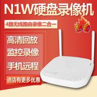 海康威视萤石N1W-204无线网络高清4路监控硬盘录像机数字主机NVR