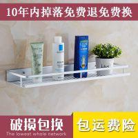 脸盆架卫生间浴室壁挂置物收纳架洗手间免打孔吸壁式放洗脸盆架子