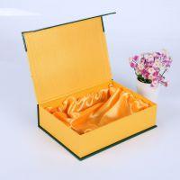 厂定制方形礼盒精品优质首饰盒生日礼物盒环保包装茶叶礼品盒子