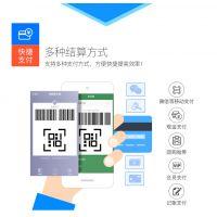 鑫飞智显简约现代美团 餐饮 饭店 奶茶店点餐点单收款收银系统XF-afe156