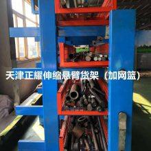 常州板材货架定制 隔间板存放方法 抽屉式货架承重 钢板库专用