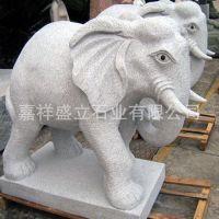 供应石雕大象 招财镇宅门口摆件大象 酒店庭院风水动物雕塑