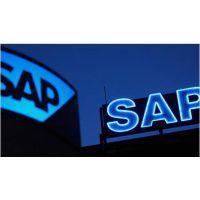 sap系统一套多少钱?SAP企业ERP软件,SAP代理商,北京奥维奥