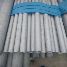 GB14976-2012 不锈钢SUS321不锈钢焊管供应商/ 七台河不锈钢焊管生产厂家