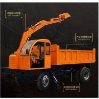 厂家定制四不像随车挖 拉土用随车挖掘机