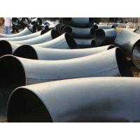 供应污水处理用大口径弯头、对焊厚壁弯头