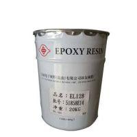 广西环氧树脂批发 环氧树脂厂家现货供应
