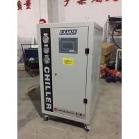 LS310S水冷冷水机 冷冻机 上海王牌 低温冷水机