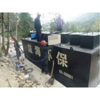 山东益海本厂定制煤矿污水处理设备小型餐饮食品厂屠宰医院生活污水处理设备
