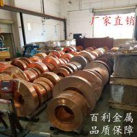 C1020 C10200脱氧紫铜带 高精进口脱氧紫铜带 厂家直销