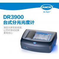 浙江杭州供应哈希Hach DR3900台式分光光度计(水质COD氨氮总磷总氮测定仪)