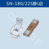 ?S-N220三菱交流接触器触头