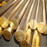 现货供应H62黄铜板 规格齐全 可切割零卖 半硬现货