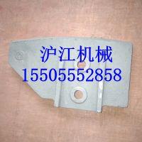 辽宁海诺1方、1.5方、2方、3方中叶片 耐磨衬板 搅拌臂的生产厂家
