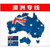 户外桌椅走海运到澳洲墨尔本运费怎么算广州起多少天到