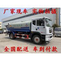 东风15吨多功能喷雾除尘洒水车价格