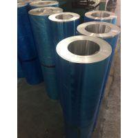 6061铝合金卷带 铝片 铝皮 铝箔厚0.1 0.15 0.2 0.25 0.3mm铝薄现货可分条
