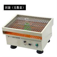 QS供应 HY-II回旋振荡器 精迈仪器 厂价直销