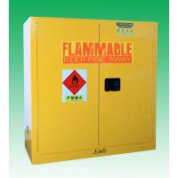 化学品防火柜