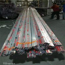 供应304不锈钢矩形管25*50*3.0,多少钱一支