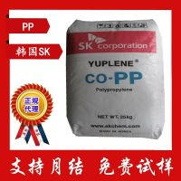 PP/韩国sk/R680S/注塑级,涂覆级,挤出级,脱模级