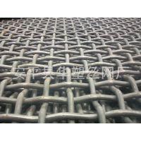 【厂家直销】矿筛网、重型筛网、锰钢轧花网、不锈钢轧花网 、筛