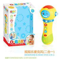 摇摇乐三合一麦克风卡拉OK话筒提高婴幼儿语言抓握听力音乐玩具