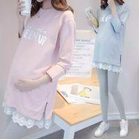孕妇秋装套装纯棉上衣韩版孕妇装单品中长款孕妇连衣裙孕妇装套装