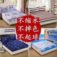 夜绒 床笠单件 床垫套双人150/180cm纯白防滑席梦思床罩单人1.2米