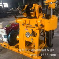 XY-1A型高速勘探钻机 地质岩芯钻机 水井钻机 地质钻机 往复泵