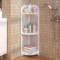 塑料放置物收纳简约置地式落地厕所多层卫生间冲凉房收纳架
