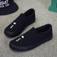 纯黑色青少年男孩帆布鞋夏季懒人鞋低帮中学生37小码布鞋38