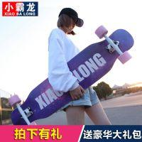 轮子鞋男款轴承滑板車长款中学生女版炫酷四轮滑板少年